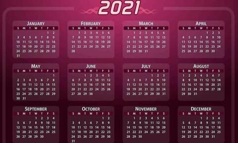 Αργίες 2021: Πότε «πέφτει» η Καθαρά Δευτέρα και το Πάσχα - Δείτε όλες τις ημερομηνίες