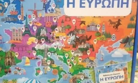 Σάλος για παιχνίδι των εκδόσεων Ψυχογιός: «Το βόρειο τμήμα της Κύπρου ανήκει στην Τουρκία»