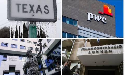 Η Ελλάδα και το Τέξας, το ασυμβίβαστο της PwC και ο πονοκέφαλος των Υποθηκοφυλακείων