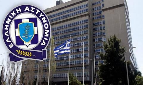Ελληνική Αστυνομία: 25 θέσεις εργασίας υπαλλήλων - Πότε λήγει η προθεσμία