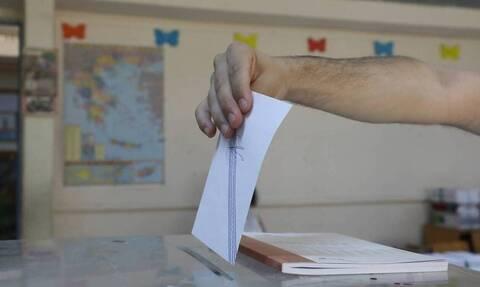 Δημοσκόπηση Palmos Analysis: Δείτε τη διαφορά ΝΔ - ΣΥΡΙΖΑ - Η γνώμη των πολιτών για τον Τζιτζικώστα