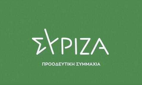 ΣΥΡΙΖΑ: 5 ερωτήματα προς τον κ. Μητσοτάκη για την υπόθεση Λιγνάδη