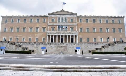 Ελληνική ιθαγένεια: Στις 16 Μαΐου ο πρώτος πανελλήνιος γραπτός διαγωνισμός