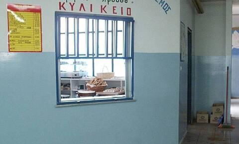 Αβάσταχτο το lockdown για τους μισθωτές σχολικών κυλικείων - Είναι σε αναστολή από τις 10 Μαρτίου