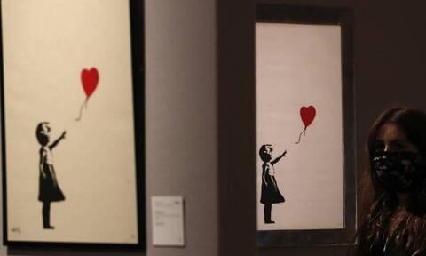 Banksy: Σε δημοπρασία το «Κορίτσι με το Μπαλόνι» - Για φιλανθρωπικό σκοπό