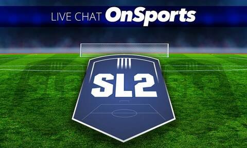 Live Chat η Super League 2 - Δόξα Δράμας-Εργοτέλης