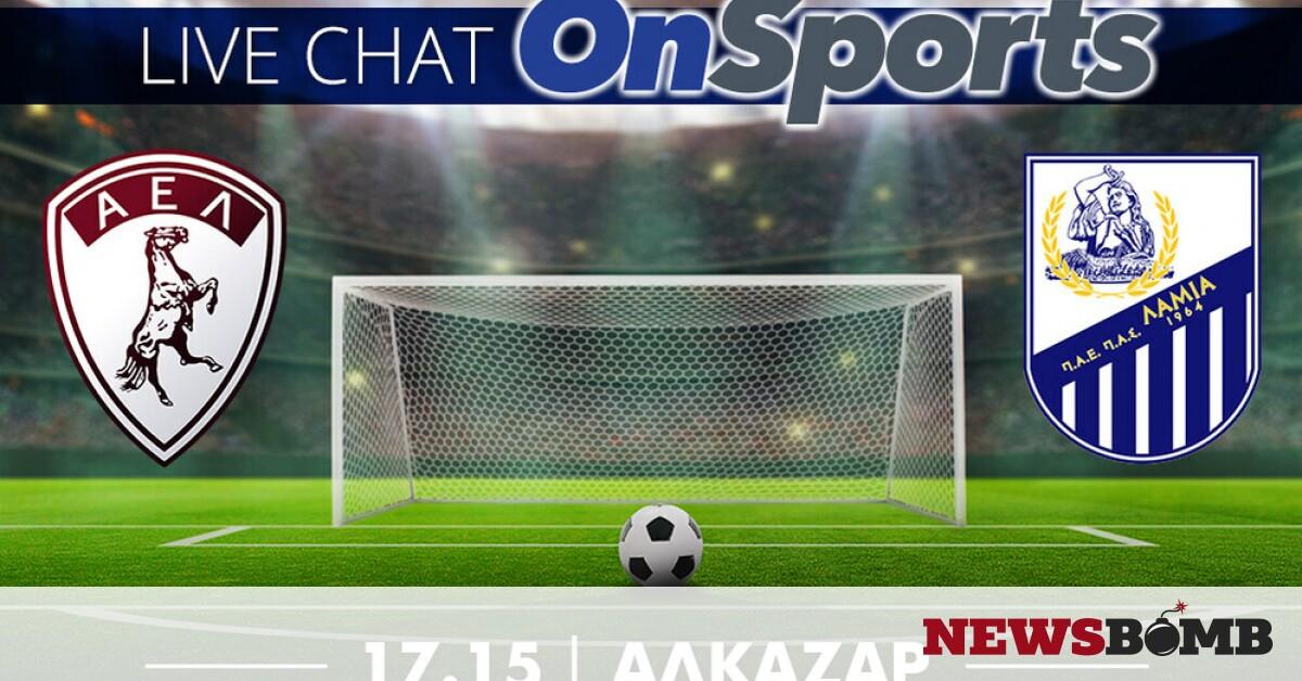 facebookAEL Lamia live