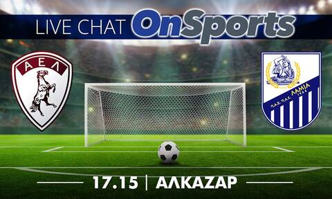 Live Chat ΑΕΛ-Λαμία