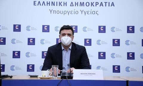 Κορονοϊός - LIVE: Η ενημέρωση για την πορεία της πανδημίας από το υπουργείο Υγείας