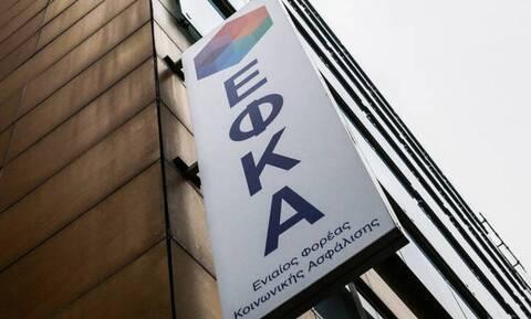 e-ΕΦΚΑ: Προς παράταση η υποβολή των Αναλυτικών Περιοδικών Δηλώσεων - Ποιους αφορά