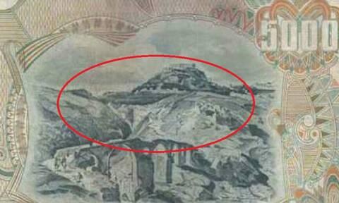Θυμάσαι το 5χίλιαρο; Ποιο ήταν το χωριό που απεικονιζόταν πάνω του;