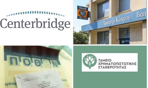 Το κέρδος της Centerbridge από την Cepal, η προίκα της Τράπεζας Κύπρου και οι γκρίνιες των θεσμών