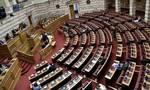 «Πάγωμα» τραπεζικών επιταγών και το Μάρτιο προβλέπει τροπολογία