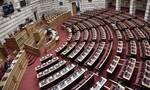Βουλή LIVE: Η σύγκρουση των πολιτικών αρχηγών για την υπόθεση Λιγνάδη