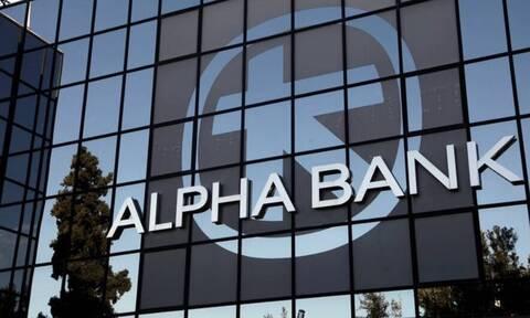 Οι οίκοι αξιολόγησης για το deal της Alpha Bank με την Davidson Kempner