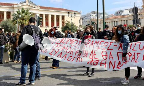 Πανεκπαιδευτικό συλλαλητήριο: Κλειστοί δρόμοι στο κέντρο της Αθήνας