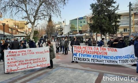 Θεσσαλονίκη: Νέα διαμαρτυρία στον Εύοσμο ενάντια στο αυστηρό lockdown