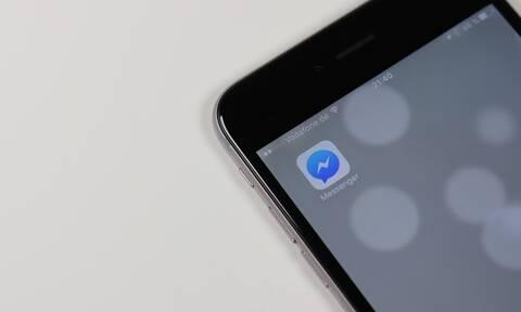 Facebook: «Έπεσε» το messenger - Προβλήματα στην πλατφόρμα ανταλλαγής μηνυμάτων