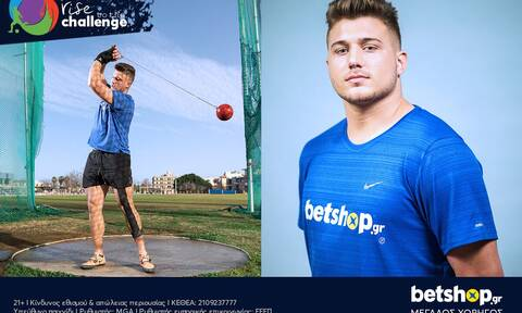 Το betshop.gr στο πλευρό του Χρήστου Φρατζεσκάκη
