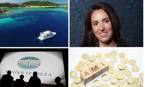 Τα νησιά της Σιθωνίας, η Μελίνα της ΕΚΤ και η περίπτωση της Finansbank