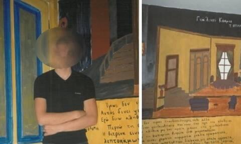 Το μήνυμα του Β.K για την προφυλάκιση Λιγνάδη: « Η αλήθεια πάντα νικάει! Όχι άλλα παιδιά»