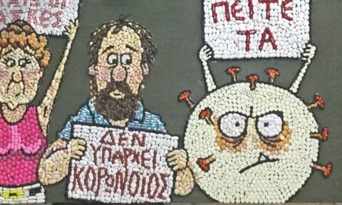 Ελληνίδα γιατρός φτιάχνει απίστευτα ψηφιδωτά με... ληγμένα χάπια! (pics)