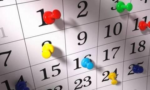 Πότε έχουμε Πάσχα - Δείτε τις επόμενες αργίες
