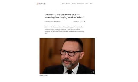 Ο Γιάννης Στουρνάρας ζητά  αύξηση των αγορών ομολόγων από την ΕΚΤ για να ηρεμήσουν οι αγορές