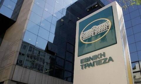 Εθνική Τράπεζα: Δεν έχει ληφθεί καμία απόφαση για την πώληση της Εθνικής Ασφαλιστικής