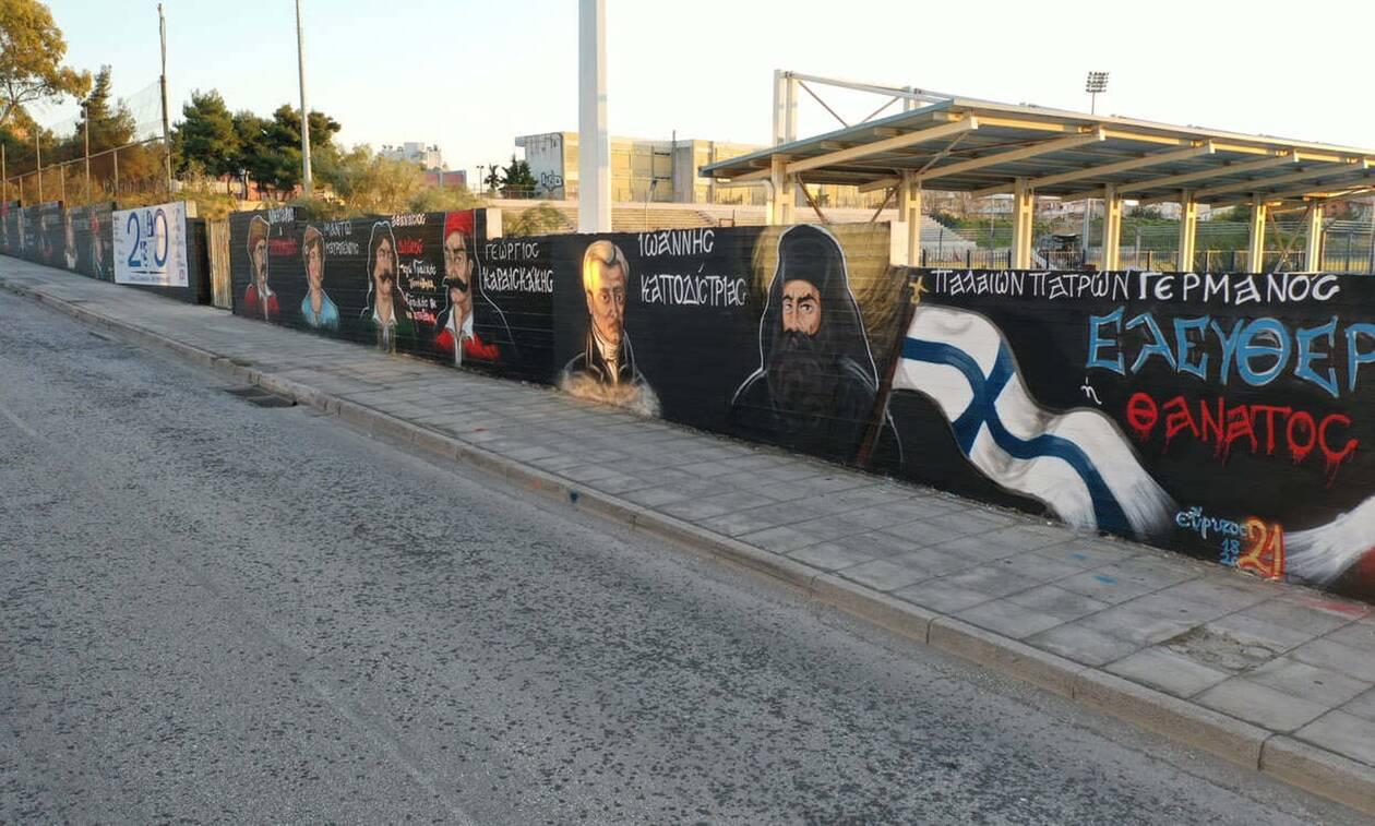 Το εντυπωσιακό γκράφιτι με 12 ήρωες της Επανάστασης του 1821 στον Δήμο Ελληνικού-Αργυρούπολης