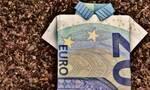 Συντάξεις - Aναδρομικά: Ποιοι κερδίζουν έως 3.500 ευρώ