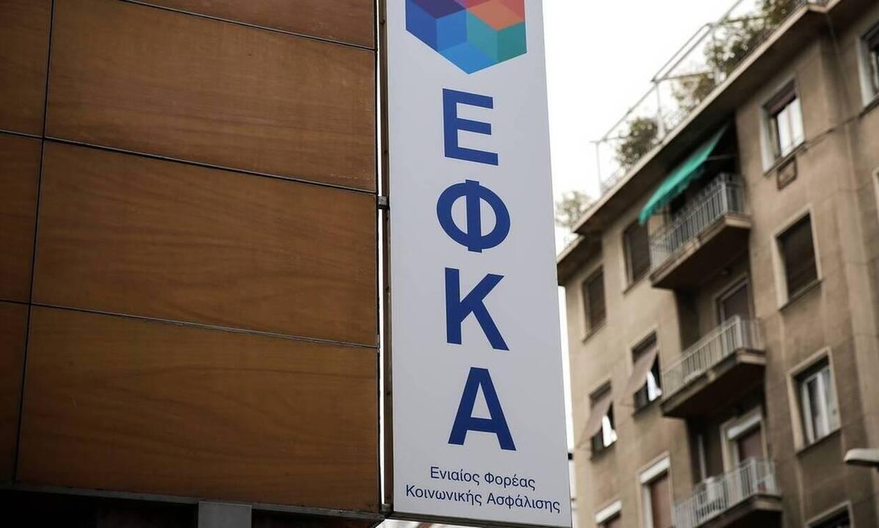 Τι αλλάζει στις παροχές του e-ΕΦΚΑ σε χρήμα - Τι προβλέπει ειδικό πόρισμα