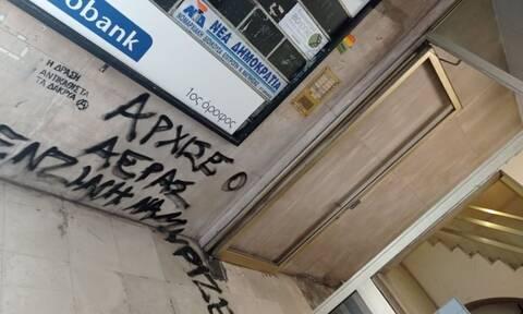 Ζημιές σε πολυκατοικία που στεγάζεται η ΝΟΔΕ Μαγνησίας - Συνελήφθη ένας 37χρονος