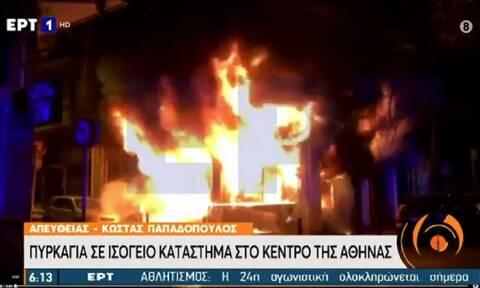 Συναγερμός από φωτιά σε κατάστημα στο κέντρο της Αθήνας - Μεγάλες οι υλικές ζημιές