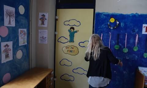 Νηπιαγωγεία - Δημοτικά σχολεία: Ξεκινούν οι εγγραφές – Μέχρι πότε υποβάλλονται οι αιτήσεις
