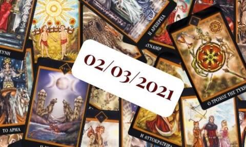 Η ημερήσια πρόβλεψη Ταρώ για 02/03!
