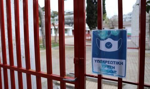 Κορονοϊός: Συναγερμός στα Τρίκαλα - Πολλά κρούσματα σε σχολείο