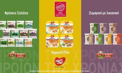 «Προϊόν της Χρονιάς 2021»: Tριπλή διάκριση για την εταιρεία  ΜΠΑΡΜΠΑ ΣΤΑΘΗΣ