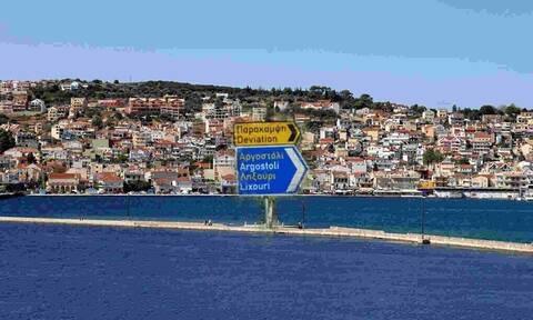 Ποιες ελληνικές πόλεις έχουν έχθρα μεταξύ τους;