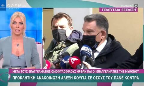 Open: Τι ανακοίνωσε για τη δήλωση Κούγια προς την Κατερίνα Καινούργιου