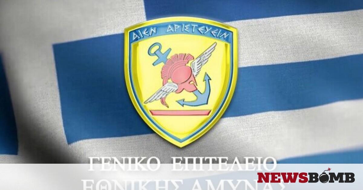 facebookgeetha logo