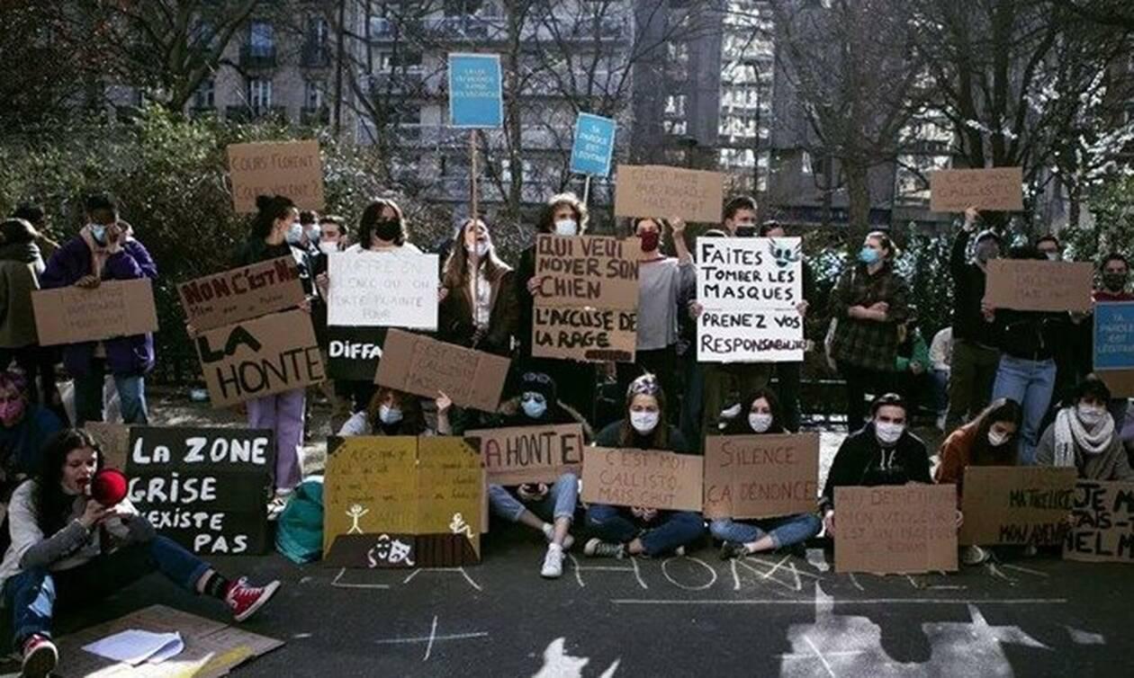 Γαλλία - #MeToo: Καθιστική διαμαρτυρία μπροστά από την περίβλεπτη θεατρική σχολή Cours Florent