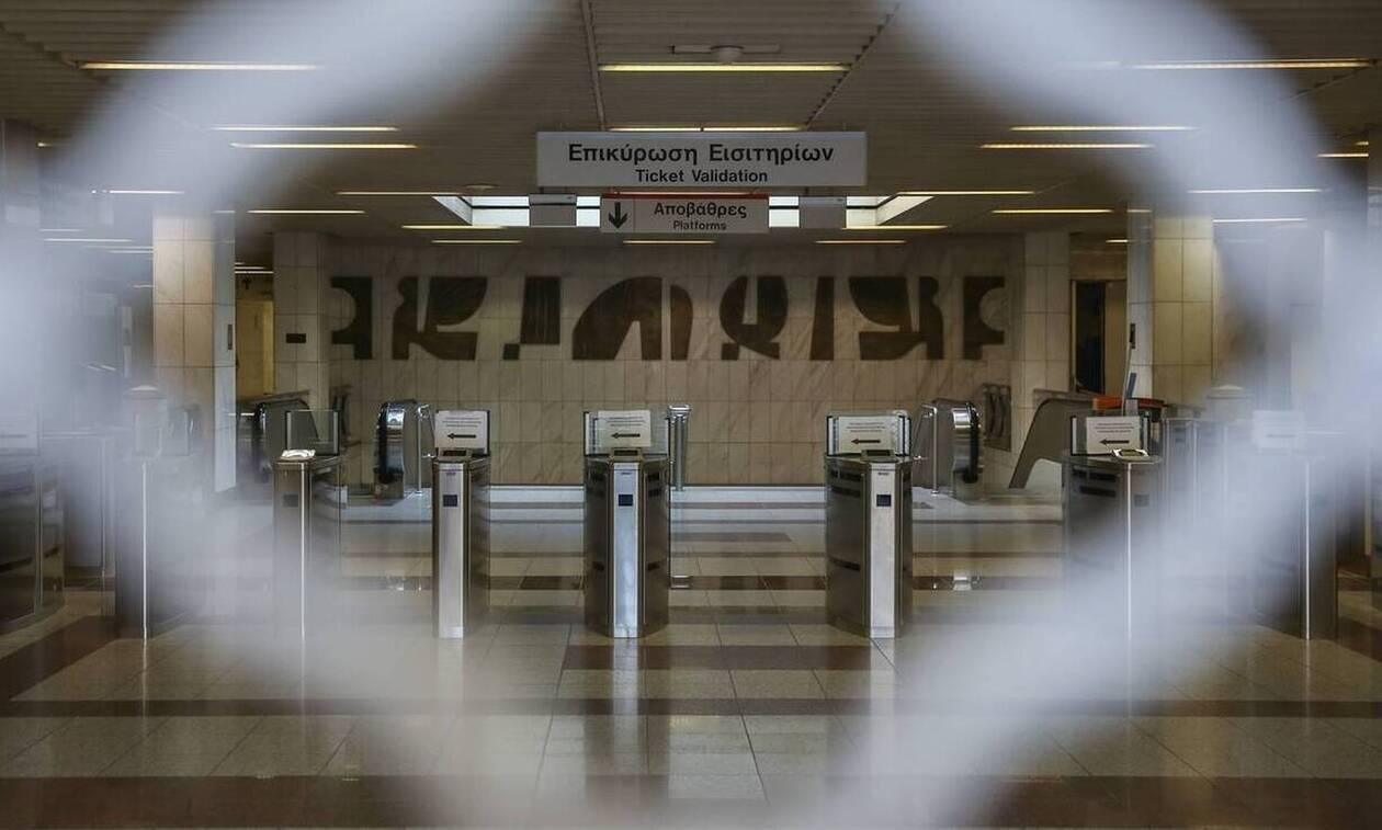 Κλείνει ο σταθμός του Μετρό «Σύνταγμα» με εντολή της ΕΛ.ΑΣ.