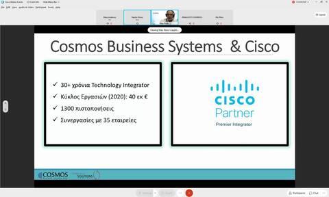 Ένα Webinar με Πολύ «Meraki» από την Cosmos Business Systems και την Cisco