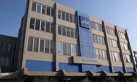 ΝΔ για Δρίτσα: Προσβάλλει τη μνήμη των 23 θυμάτων της 17Ν - «Ο κ. Τσίπρας οφείλει να πάρει θέση»