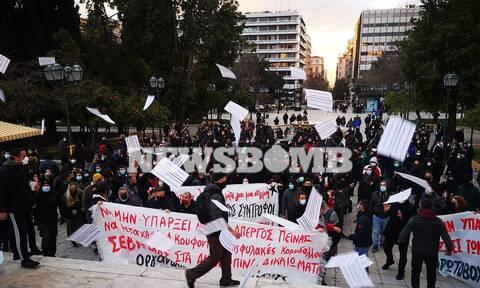 Νέα πορεία για τον Δημήτρη Κουφοντίνα στο Σύνταγμα - Ισχυρή αστυνομική παρουσία