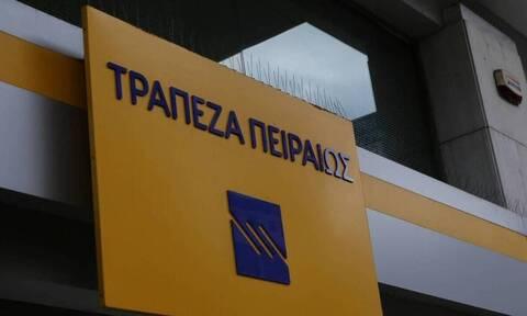 Κατάθεση αίτησης για ένταξη στο πρόγραμμα «Ηρακλής» από την Τράπεζα Πειραιώς