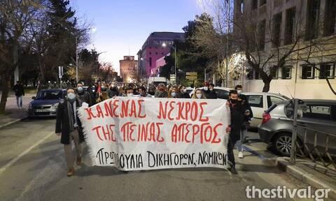 Θεσσαλονίκη: Πορεία αλληλεγγύης στον Δημήτρη Κουφοντίνα