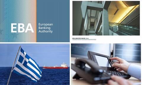 Ο Κώδικας των δισεκατομμυρίων, η Καρολίν της EBA και η Ελληνοτεχνική