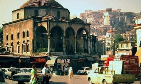 Ποια είναι η κατάρα του τζαμιού στο Μοναστηράκι;
